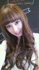 秋山莉奈 公式ブログ/千秋楽♪ 画像1