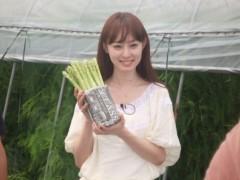 秋山莉奈 公式ブログ/アスパラ娘♪ 画像1