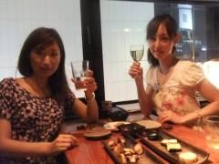秋山莉奈 公式ブログ/癒しターイム☆ 画像1