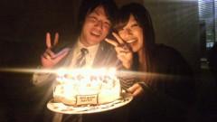 秋山莉奈 公式ブログ/結婚♪ 画像1