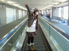 秋山莉奈 公式ブログ/飛びまぁす☆ 画像1