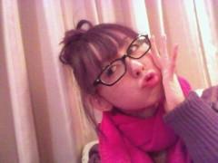 秋山莉奈 公式ブログ/珍しいヘアスタイル☆彡 画像2