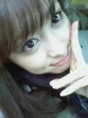 秋山莉奈 公式ブログ/悪霊退散! 画像1