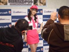秋山莉奈 公式ブログ/コスプレ♪セクシーポリス 画像1