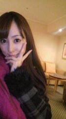 秋山莉奈 公式ブログ/2泊目☆ 画像1