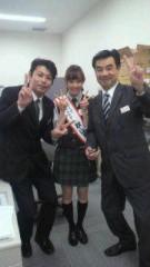 秋山莉奈 公式ブログ/制服っ! 画像1