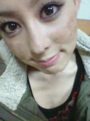 秋山莉奈 公式ブログ/顔が汚い( 笑) 画像1