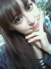 秋山莉奈 公式ブログ/緊急告知☆ 画像1
