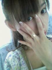 秋山莉奈 公式ブログ/すっぴーん♪ 画像1