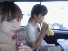 秋山莉奈 公式ブログ/お野菜たっぷり。 画像1