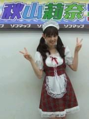 秋山莉奈 公式ブログ/どのコスプレり〜なが好き? 画像1