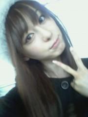 秋山莉奈 公式ブログ/タイツに穴が。 画像1