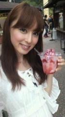 秋山莉奈 公式ブログ/今日もアイス三昧! 画像1