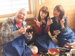秋山莉奈 公式ブログ/美味しい旅♪ 画像1