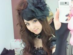 秋山莉奈 公式ブログ/今からっっ! 画像1