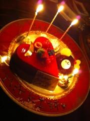 秋山莉奈 公式ブログ/Happy☆ 画像1