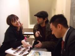 秋山莉奈 公式ブログ/Cafeオープンに向けて 画像1