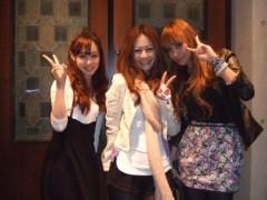 秋山莉奈 公式ブログ/4月から☆ 画像1