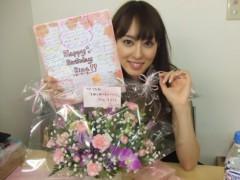 秋山莉奈 公式ブログ/救急病院。 画像1