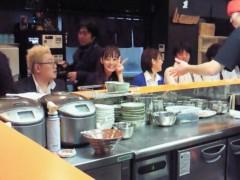 秋山莉奈 公式ブログ/美味しい♪ 画像1