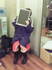 秋山莉奈 公式ブログ/問題ッ! 画像1