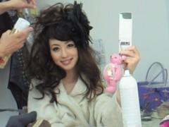 秋山莉奈 公式ブログ/ぼんばぁ 画像1