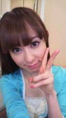秋山莉奈 公式ブログ/復活!!! 画像1
