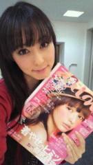 秋山莉奈 公式ブログ/本日発売♪ 画像1