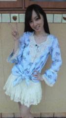 秋山莉奈 公式ブログ/スカイブルー 画像1