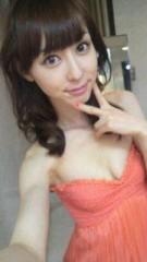 秋山莉奈 公式ブログ/おやすみ♪ 画像1