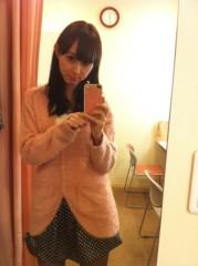 秋山莉奈 公式ブログ/飛行機揺れるかなぁ( ;  ; ) 画像1