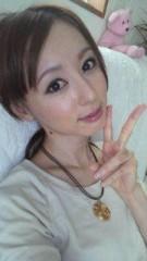秋山莉奈 公式ブログ/9月☆ 画像1