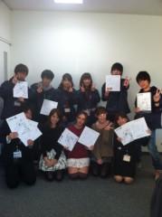 秋山莉奈 公式ブログ/学園祭 in早稲田 画像1