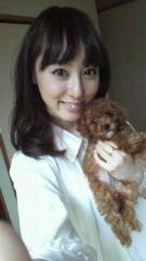 秋山莉奈 公式ブログ/新しい家族ができました! 画像1