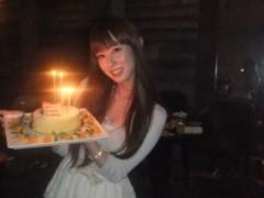 秋山莉奈 公式ブログ/Birthdayの話。 画像3