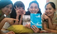 秋山莉奈 公式ブログ/今日から2ヶ月間。 画像1