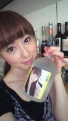 秋山莉奈 公式ブログ/うわぁ! 画像1