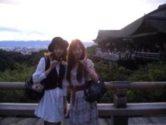秋山莉奈 公式ブログ/清水寺 画像1