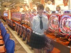 秋山莉奈 公式ブログ/キコーナにイコーナ♪ 画像1