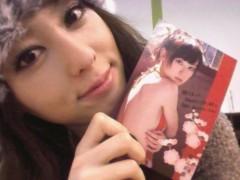 秋山莉奈 公式ブログ/セクシー年賀状♪ 画像1