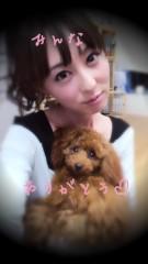 秋山莉奈 公式ブログ/注射は痛くなくても恐い。 画像1