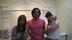 秋山莉奈 公式ブログ/パワーストーン☆ 画像1