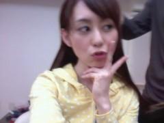 秋山莉奈 公式ブログ/変身中☆彡 画像1