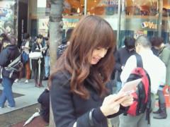 秋山莉奈 公式ブログ/ドラクエ(// ∀//) 画像1