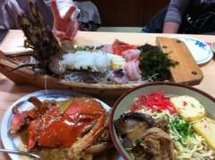 秋山莉奈 公式ブログ/沖縄の昼ー♪ 画像1