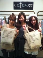 秋山莉奈 公式ブログ/展示会 画像2