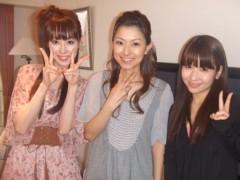 秋山莉奈 公式ブログ/元・モーニング娘。の・・・ 画像1