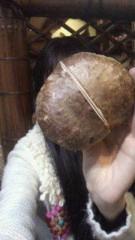 秋山莉奈 公式ブログ/くいず。 画像1