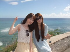 秋山莉奈 公式ブログ/海ーー! 画像1