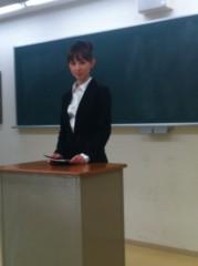 秋山莉奈 公式ブログ/ボクの彼女 画像1
